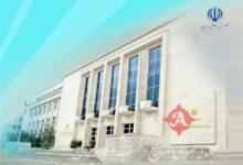 پیشنهاد وزارت اقتصاد به دولت برای عدم اجرای بخشی از قانون بودجه 1400