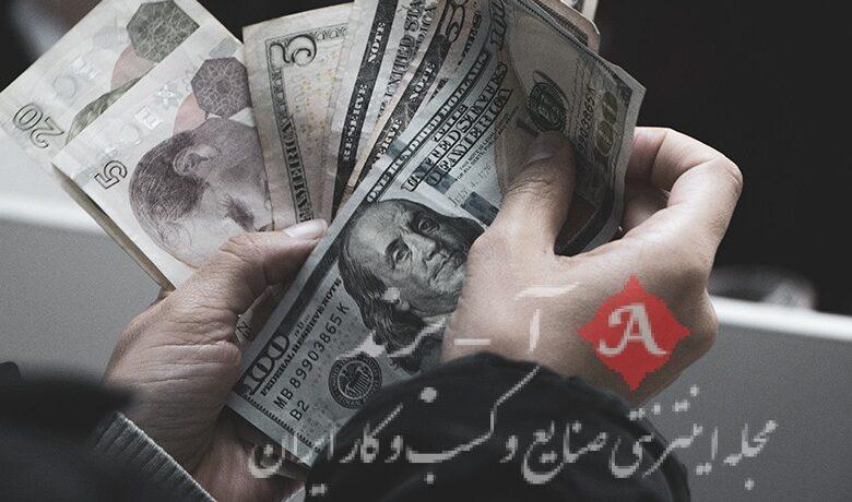 پیشبینی قیمت دلار امروز ۲۹ فروردین ۱۴۰۰