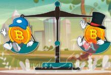 چرا قیمت بیت کوین در صرافیهای مختلف تفاوت دارد؟