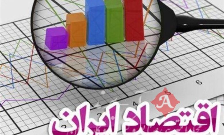 چشم انداز مثبت اقتصاد ایران در سال 1400/ اثر تحریمها بر اقتصاد ایران کمتر میشود