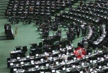 چشمانداز بورس با حضور دژپسند و رئیس سازمان بورس در مجلس بررسی میشود