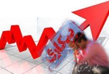 کاهش بیکاری پاییز 99 به خاطر افزایش جمعیت غیرفعال بوده است