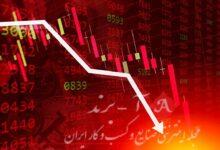 کاهش ۸۰۹۴ واحد دیگر از شاخص بورس تهران