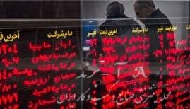 کاهش ۹۷۷۵ واحد دیگر از شاخص بورس تهران