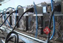 کشف ۴۴ دستگاه استخراج ارز دیجیتال قاچاق از یک منزل مسکونی در اراک