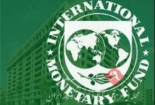 گزارش IMF از 13 شاخص کلان اقتصاد ایران در سالی که گذشت/ اثر تحریم های نفتی خنثی شد