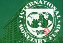گزارش IMF از 13 شاخص کلان اقتصاد ایران در سال 2020 با تجارت 140 میلیارد دلاری/ اثر تحریمهای نفتی تخلیه شد