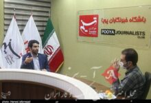 گفتگو با معاون مرکز پژوهشها؛ موانع 3 گانه آمریکا برای رفع تحریمهای اقتصادی ایران + فیلم