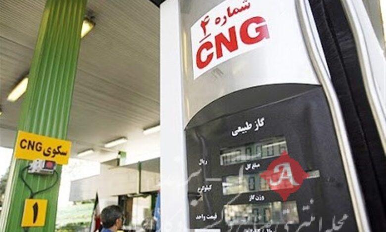 گفتگو| دغدغه ها و مشکلات صنعت CNG در سال 1400 / راهکارها چیست؟