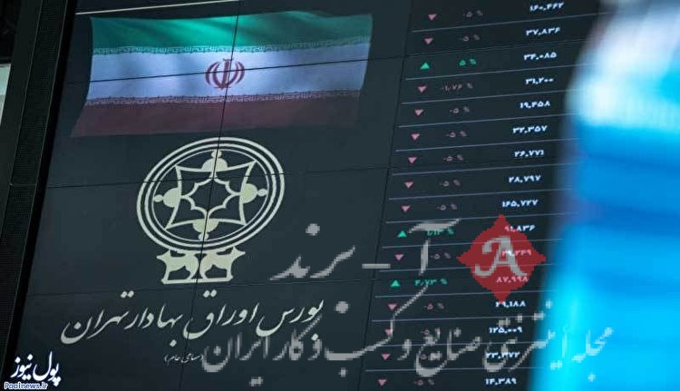 یک ممنوعیت مهم بورسی لغو شد