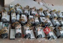 ۲۰ دستگاه استخراج رمز ارز دیجیتال کشف شد
