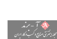 ۳۱۹ فوتی کرونا طی ۲۴ ساعت گذشته/ آمار کرونا در ایران امروز ۲۸ فروردین ۱۴۰۰