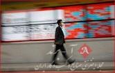 رشد آسیاییها در معاملات امروز