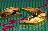 ضربه کاری بانک مرکزی چین به ارزهای دیجیتال