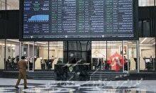 پیشبینی بورس امروز ۲۶ اردیبهشت / عرضه کاهش کمتر میشود؟