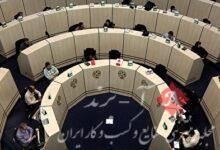 سیگنالهای مهم بورس امروز ۲۳ خرداد