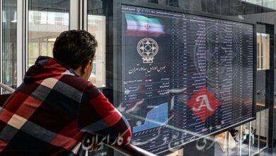پیش بینی بورس دوشنبه ۲۴ خرداد