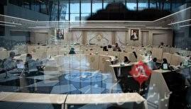 پیش بینی مهم و اساسی از بورس در روزهای آینده