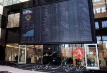 جزئیات شاخص و معاملات بورس امروز دوشنبه ۱۴ تیر ماه ۱۴۰۰