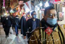 پذیرشدورهMBAوDBAآموزش عالی علوم و فنون تهران
